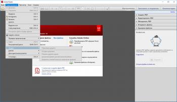 Adobe Reader на Русском скачать для Windows